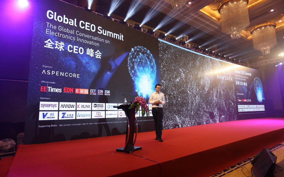 Prophesee wins Award at AspenCore Global CEO Summit